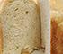 簡単天然酵母パン